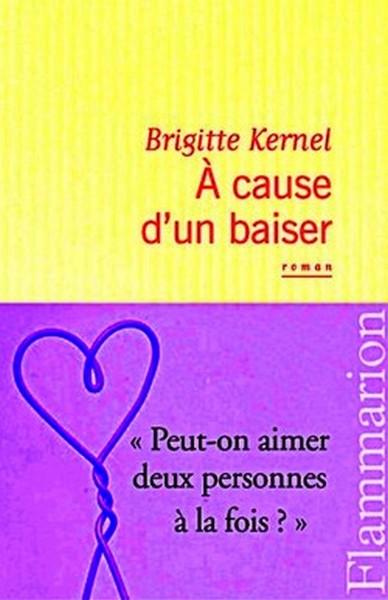 B.Kernel.jpg